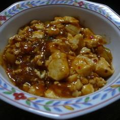 辛い鶏肉麻婆豆腐