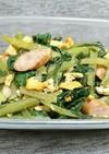 小松菜とウインナーと玉子のマヨネーズ炒め