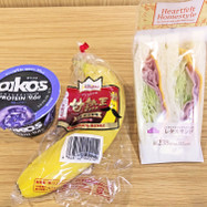 サンドイッチを使ったダイエットメニュー