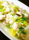 塩麹漬け鶏むね肉白菜白葱のフライパン蒸し
