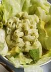 アボカドディップのマカロニサラダ