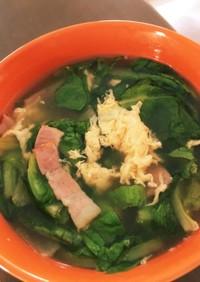 まるごと*サラダ菜のスープ