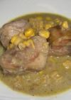 鶏ぶつ切りとコーンのカレー風味煮込み