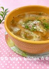 簡単☘️大根とベーコンのひら②スープ