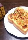 朝のズボラ飯『ふりかけトースト』