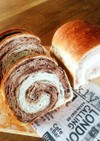 パウンド型で♡ココアの うずまき食パン♡