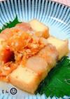 厚揚げ豚バラ肉巻き 甘酢ソース