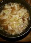ワンタン麵