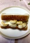 はちみつトーストのバナナマヨサンド