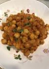 ひよこ豆のカレー