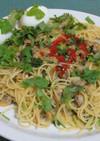 時短簡単☆パクチーとアサリの美味パスタ