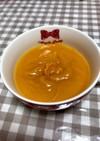 離乳食初期*かぼちゃペースト