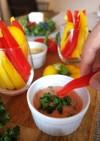 【パプリカ】スティック野菜オーロラソース