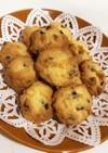 簡単!激ウマ!ドロップクッキー
