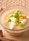 豆腐と枝豆、コーンの冷製みそ汁