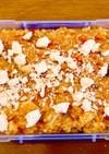 減量飯 玄米のトマトリゾット(マグマ)