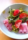 菜の花漬とタコの和え物