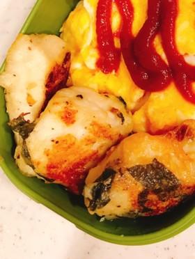 作業2つ!下味冷凍◎鶏胸肉のチーズ焼き
