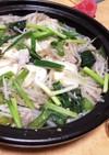 麻婆春雨味の野菜おかず(春雨なし)
