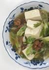 ポリ袋でできるヤキトリ缶の肉豆腐