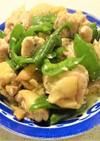 鶏とピーマンの塩麹炒め