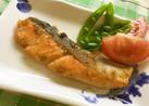 鮭のごま生姜照り焼き