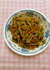 【学校給食】かみかみ温野菜