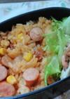 ご飯一合★炊飯器で簡単★ケチャップライス