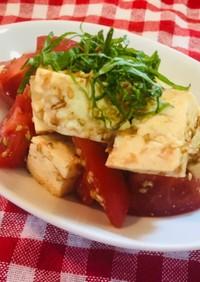 お豆腐とトマトのごまおかかサラダ。