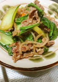 チンゲン菜ダイエット