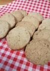 袋一つ簡単胡麻香るサクサクオイルクッキー