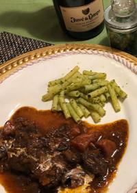 牛スネ肉の赤ワイン煮込み
