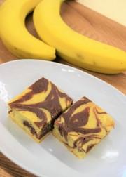 米粉のチョコバナナヨーグルトケーキの写真