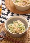 簡単もう一品♪もやしと水菜の中華風サラダ
