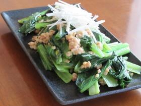 小松菜のソテー ひきわり納豆かけ