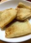 《糖質制限》油揚げのチーズハム焼き