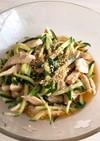 鶏むねときゅうりの中華サラダ