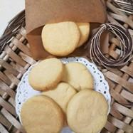 袋で簡単サクサクアイスボックスクッキー