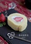 こし餡で*イチゴ大福ふ~なロールケーキ
