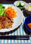 鶏の照り焼き梅風味☆