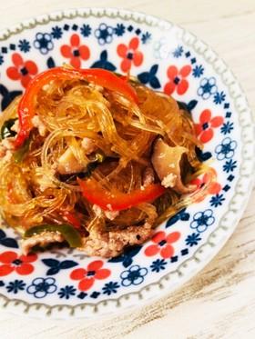 お弁当に☆レンジで5分超簡単チャプチェ