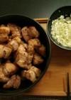 ネギ塩レモンで食べる豚バラブロック