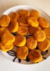 離乳食・幼児食★かぼちゃサラダ&おやき