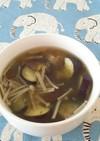 茄子とえのきの中華スープ