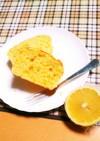 ♡HMで簡単♡ レモンのパウンドケーキ♪