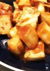 精進料理☆焼きねぎと厚揚げのチリソース