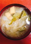 菊芋のお味噌汁