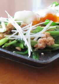 ニラのソテー 半熟卵とひきわり納豆かけ