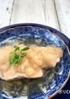 ポリ袋湯煎『生姜が香るブリのみぞれ煮」