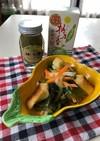こんがり揚げの柚乃香の酢の物